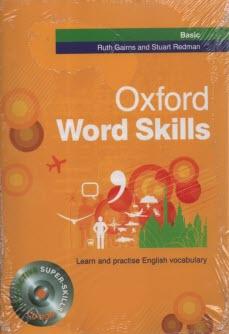 www.payane.ir - حقوق جزاي اختصاصي: جرايم عليه امنيت و آسايش عمومي (مطالعه تطبيقي)