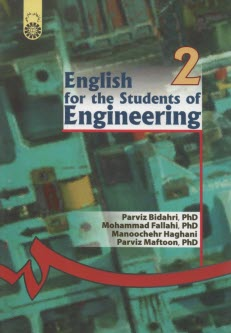 www.payane.ir - English for the students of engineering