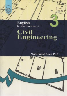 www.payane.ir - English for the students of civil engineering
