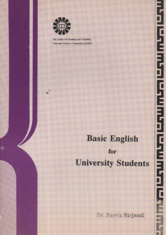 www.payane.ir - Basic English For University Students