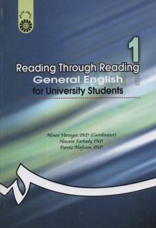 www.payane.ir - Reading through reading general English for university students