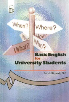 www.payane.ir - Basic English For University Students