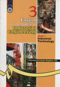 www.payane.ir - English for the students of industrial engineering: industrial technology