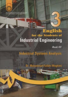 www.payane.ir - English for the students of industrial engineering: industrial systems analysis