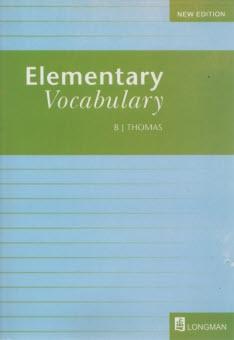 www.payane.ir - Elementary vocabulary