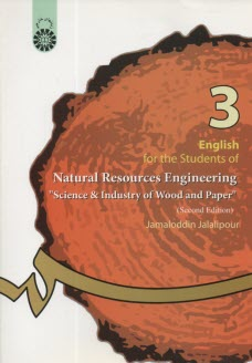 www.payane.ir - English for the students of natural resources engineering