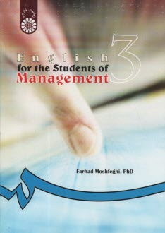 www.payane.ir - English for the students of management