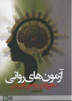 www.payane.ir - رساله توضيحالمسائل