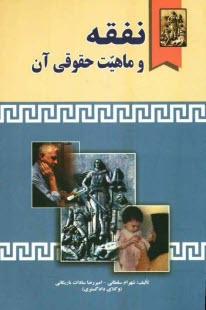 www.payane.ir -