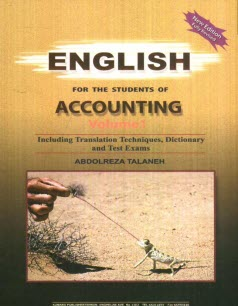 www.payane.ir - English for the students of accounting