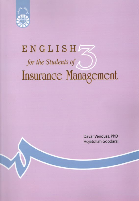 www.payane.ir - English for the students of insurance management