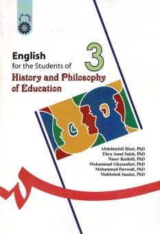 www.payane.ir - English for the students of history and philosophy of education