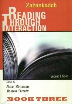 www.payane.ir - New reading through interaction