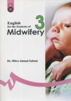 www.payane.ir - English for the students of midwifery