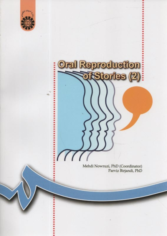 www.payane.ir - Oral reproduction of stories (2)