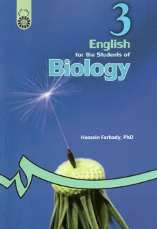 www.payane.ir - English for the students of biology