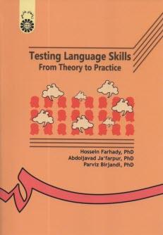 www.payane.ir - Testing language skills: from theory to practice