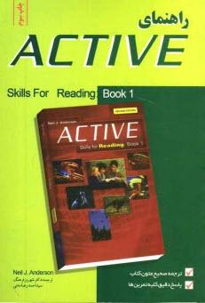 www.payane.ir - راهنماي كامل Active skills for reading: book 1
