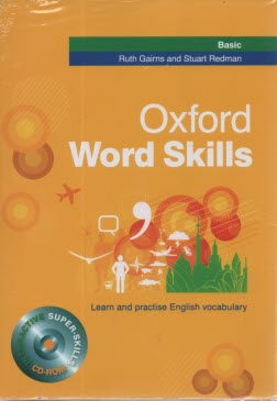 www.payane.ir - Oxford word skills: basic
