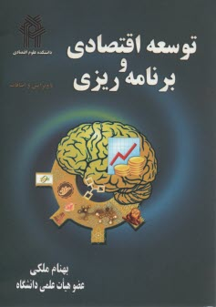 www.payane.ir - اصطلاحنامه انگليسي به فارسي (در حوزههاي معنائي حيوان. بدن. رنگ)