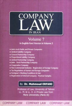www.payane.ir - Company law in Iran