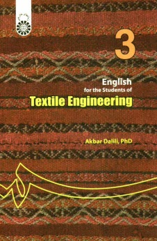 www.payane.ir - English for students of textile engineering