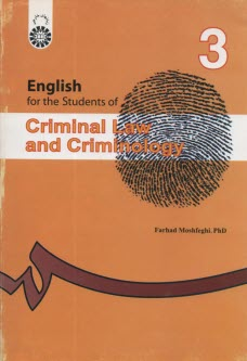 www.payane.ir - English for the students of criminal law and criminology