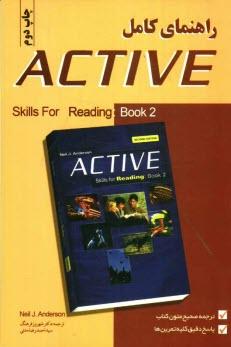 www.payane.ir - راهنماي كامل Active Skills for Reading: Book 2