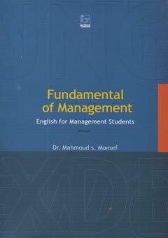 www.payane.ir - Fundamental of management English for management students volume 1