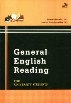 www.payane.ir - General English Reading for University Students
