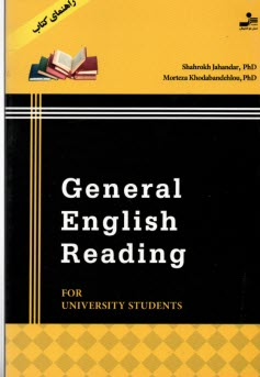 www.payane.ir - راهنماي كتاب General English reading 1 for university students