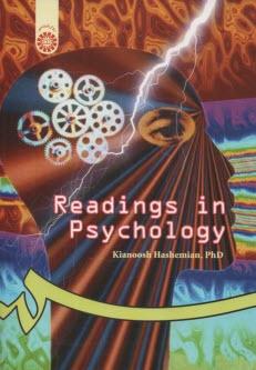 www.payane.ir - Readings in psychology