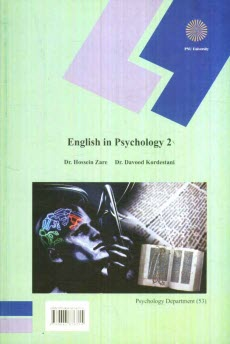 www.payane.ir - English in psychology 2 (Psychology department)