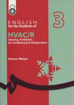 www.payane.ir - English for the students of HVAC/R (heating, ventilation, air - conditioning & refrigeration)