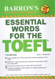 www.payane.ir - Essential words for the TOEFL