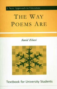 www.payane.ir - The way poems are: a study of English poetry