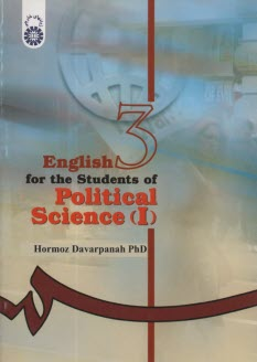 www.payane.ir - English for the students of political science (I)