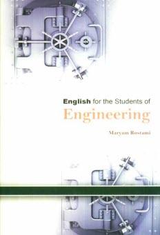 www.payane.ir - راهنماي انگليسي براي دانشجويان رشتههاي فني و مهندسي