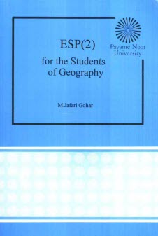 www.payane.ir - ESP (2): for the students of geography