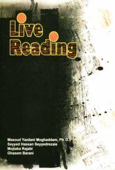www.payane.ir - Live reading