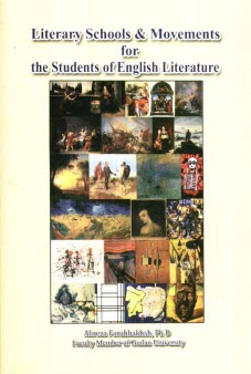 www.payane.ir - Literary schools and movements for the students of English literature