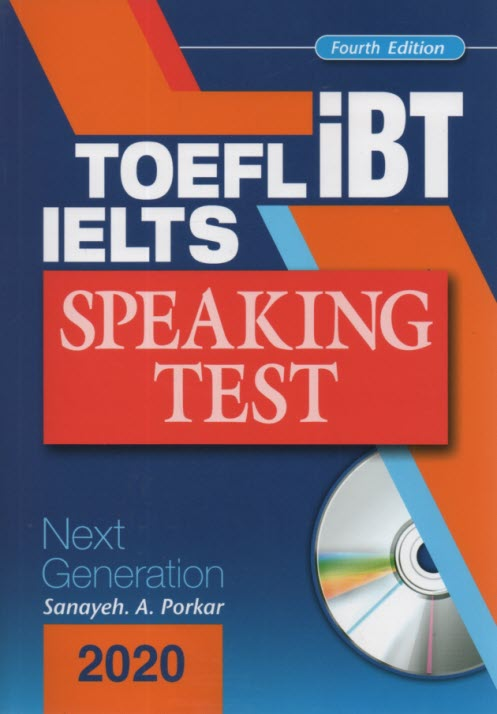 www.payane.ir - IELTS TOFEL iBT speaking test next generation